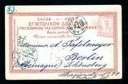 """10 L. Privat Ganzsache Mit Bild """"Athenes"""" -  1901 Ab Athen Nach Berlin - Entiers Postaux"""