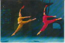1964, Red Detachment Of Women, Chinese Ballet, Communist Propaganda,uncirculated Card (ask For Verso/demander Le Verso) - China
