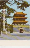 Shenyang Uncirculated Postcard (ask For Verso/demander Le Verso) Bus Coach - China