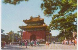 Shenyang Uncirculated Postcard (ask For Verso/demander Le Verso) - China