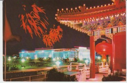 Beijing Tiananmen Uncirculated Postcard (ask For Verso/demander Le Verso) - China