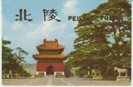 Shenyang Peiling Tombs Uncirculated Postcard (ask For Verso/demander Le Verso) - China