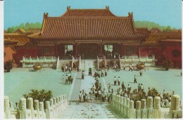 Peking Beijing Uncirculated Postcard (ask For Verso/demander Le Verso) - China