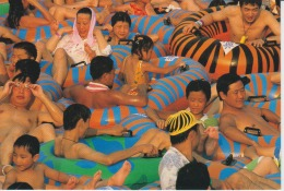 Shanghai Water Park Uncirculated Postcard (ask For Verso/demander Le Verso) - China