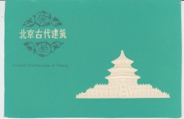 Beijing Ancient Architecture Uncirculated Postcard (ask For Verso/demander Le Verso) - China