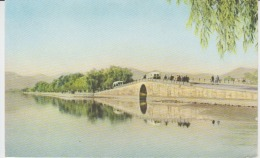 China, Chine - No Mention About The Location - SEE VERSO/RECTO - 2 SCANS - China