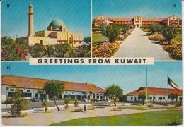 Kuwait Circulated Postcard (ask For Verso/demander Le Verso) - Koweït