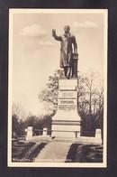 UKR15-77 KHARKOV MONUMENT A KARASIN - Ukraine