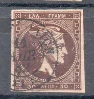 GRECIA 1861/...  30 L. BRUNO - Oblitérés