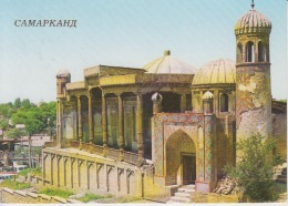 Samarkand Samarqand Circulated Postcard (ask For Verso / Demander Le Verso) - Uzbekistan