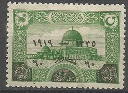 Turkey - 1919  Dome Of The Rock  (Accession Anniversary O/print) 60pa  MH *   Mi 655   Sc 585 - 1858-1921 Empire Ottoman