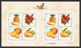 China 2018-18 Sheetlet Special Stamps Fruits Fruit Pineapple Grapes Mango Orange Series No. 3 Plants Food Nature MNH - Fruits