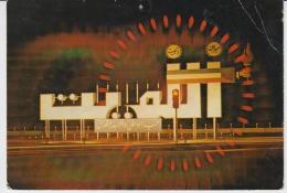 Kuwait Uncirculated Postcard (ask For Verso / Demander Le Verso) - Koweït