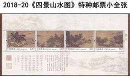 China 2018 Sheetlet Landscapes Four Seasons Chinese Traditional Handwriting Art Paintings Cultures Stamps MNH 2018-20 - Art