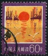 CHINA 1977 - Mi. 1337 O, Oilfields. - 1949 - ... République Populaire