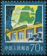 CHINA 1977 - Mi. 1338 O, Railway Bridge. - 1949 - ... République Populaire