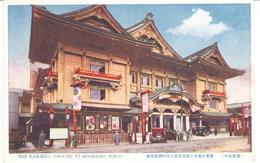 POSTAL  - TOKYO  -JAPON  - THE KABUKIZA THEATRE AT KOBIKICHO  (EL TEATRO KABUKIZA EN KOBIKICHO) - Tokyo