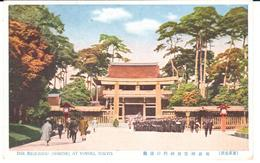 POSTAL  - TOKYO  -JAPON  - THE MEIJI-JINGU (SHRINE) AT YOYOGI  ( EL SANTUARIO MAIJI.JINGU EN YOYOGI) - Tokyo