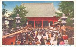 POSTAL  - TOKYO  -JAPON  - THE ASAKUSA KANJEON TEMPLE AT ASAKUSA PASRK  (EL TEMPLO ASAKUSA KANJEON EN ASAKUSA PARK) - Tokyo
