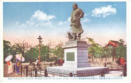 POSTAL  - TOKYO  -JAPON  - THE TAKAMORI SAIGO'S BRONZE STATUE AT UENO PARK (LA ESTATUA DE BRONZE DE TAKAMORI SAIGO'S ) - Tokyo