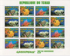 Republique Du Tchad 1996 Greenpeace Corals 4x4v Sheetlet ** Mnh (F7392) - Chad (1960-...)