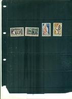 CAMEROUN FESTIVAL DES ART NEGRES A DAKAR 4 VAL NEUFS A PARTIR DE 0.50 EUROS - Cameroon (1960-...)