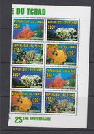 Republique Du Tchad 1996 Greenpeace Corals  2x4v ** Mnh (F7392A) - Tsjaad (1960-...)