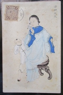 Chine Cpa  Peinte  Hand Painted  Timbrée Chinese Imperial - China