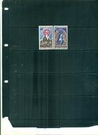 CAMEROUN 100 SAINTE THERESE DE L'ENFANT JESUS  2 VAL NEUFS A PARTIR DE 0.50 EUROS - Cameroon (1960-...)