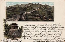 Muraille De Chine Carte Russe (deux Scan) - China