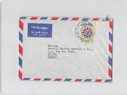 15484 IRAQ BAGHDAD THE MACHINERY DISTRIBUTING CO. W.L.L. RAFIDAIN BANK - Irak