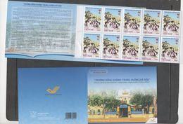 VIETNAM , 2017, MNH,EDUCATION, DONG KHANH TRUNG VUONG HA NOI SCHOOL,  BOOKLET OF 10 STAMPS - Stamps