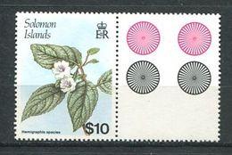 237 SALOMON 1988 - Yvert 646 - Fleur - Neuf **(MNH) Sans Trace De Charniere - Solomon Islands (1978-...)