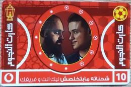 EGYPT - Stars Card  10 L.E, Vodafone , [used] (Egypte) (Egitto) (Ägypten) (Egipto) (Egypten) Africa - Egypt