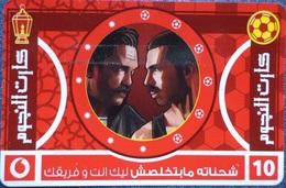 EGYPT - Stars Card  10 L.E, Vodafone , [used] (Egypte) (Egitto) (Ägypten) (Egipto) (Egypten) Africa - Egipto