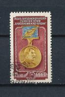 URSS477) 1953 -Premio STALIN Per La PACE - Unif.1649 USED - 1923-1991 URSS