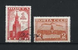 URSS347) 1941 -Vedute Di Mosca- Serie Cpl 2val. USED - 1923-1991 URSS
