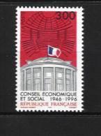 France 3034  Neuf ** ( Palais D'Iéna ) Cote 1,40€ - France