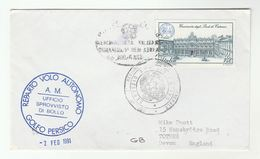 1991 GULF WAR Cover ITALIAN AERONAUTIC DEFENCE PERSIAN GULF Military  AIR COMMAND AIR FORCE LABEL Seal Italy Kuwait - Kuwait