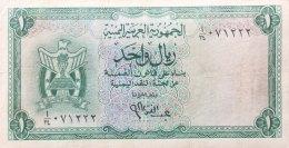 Yemen, Arab Republic 1 Rial, P-1a (1964) - Very Fine - Jemen