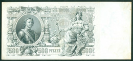 Russia 1912 Rouble 500 - Russie