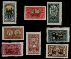 Lithuania Central, Mittellitauen, 1921 8 Values Perforated, MH, St Anna Church, St Stanislaus, History, - Lithuania
