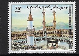 "Comores YT 329 "" La Mecque "" 1980 Neuf** - Komoren (1975-...)"