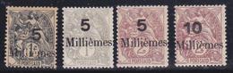 Porto Said -1921  Nuovi 4 Francobolli Yv. 61 ,61a, 62, 63  MLH* - Porto Said (1899-1931)