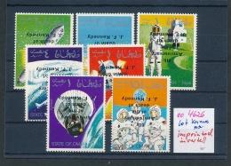 Oman Kosmos   Aufdruck Kopfstehend    **  (oo4626  ) Siehe Scan ! - Oman