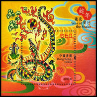 Hong Kong 2013: Foglietto Anno Del Serpente In Seta / Year Of The Snake Silk S/S ** - Nouvel An Chinois