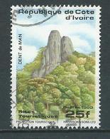 COTE-D'IVOIRE 1992 . N° 900G . Oblitéré . - Costa D'Avorio (1960-...)