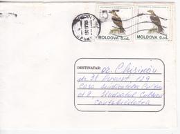 1997, MOLDOVA   MOLDAVIE   MOLDAWIEN  MOLDAU , Birds , Used  Cover - Moldova
