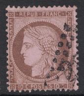 TIMBRE CERES DENTELÉ N° 58 10c OBLITÉRÉ - VERSO SANS DÉFAUT - 1871-1875 Cérès
