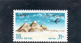 AEGYPTEN 1972 ** - Neufs